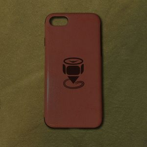 engraved-iphone-7-pu-leather-case-featured-image-brown
